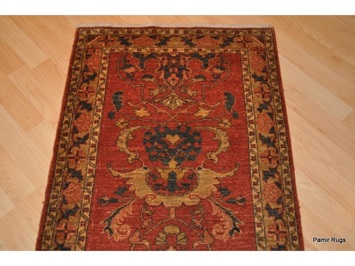 Afghan Vegetable Dyed 9 Ft Hall Runner Fine Weave Natural