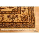 Afghan Vegetable dye beige Rug