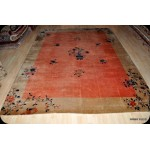Antique Chinese Peking Coral Color